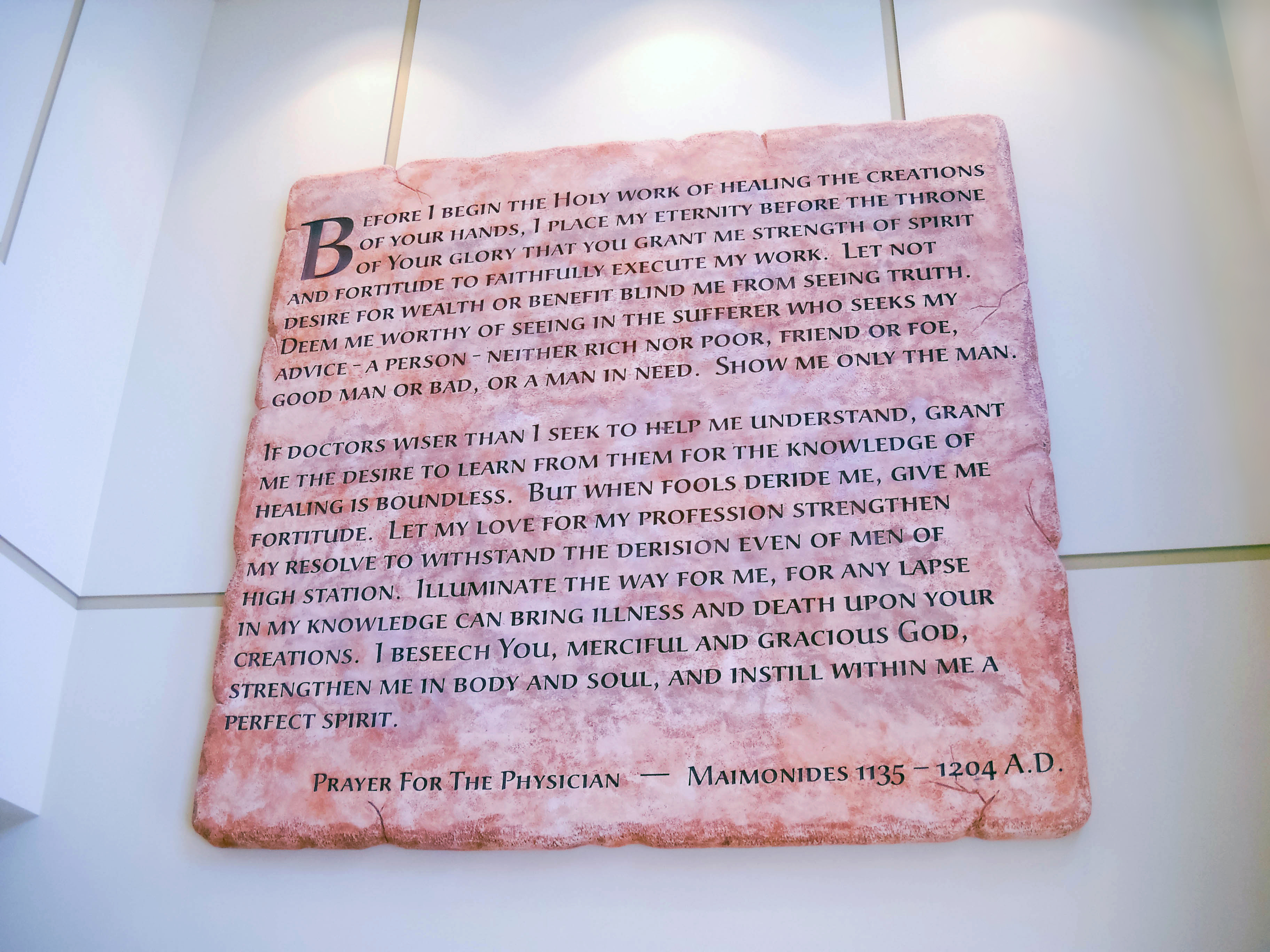 Physician's Prayer