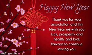 Happy New Year To You And Your Family 91
